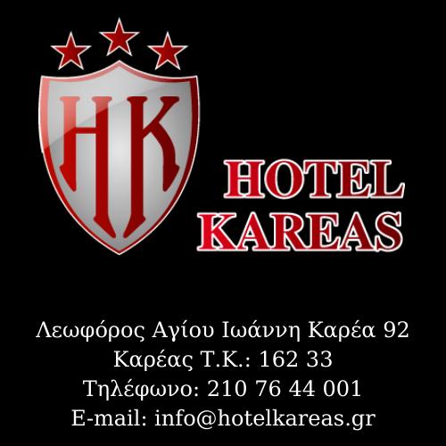 hotelkareas