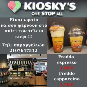 kioskiscafe