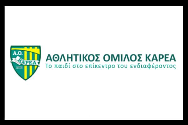 Γενική Συνέλευση 2020 του «ΑΘΛΗΤΙΚΟΥ ΟΜΙΛΟΥ ΚΑΡΕΑ»