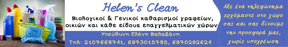 helensclean