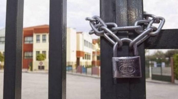 Άγιος Δημήτριος: Ποια σχολεία θα παραμείνουν κλειστά την Τρίτη 3/2