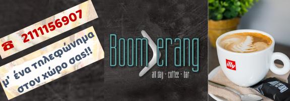 BoomerangVironas